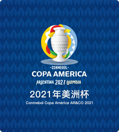 美洲杯专题
